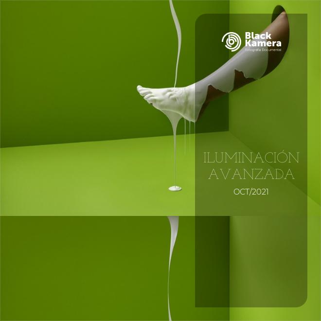 CURSO DE ILUMINACIÓN