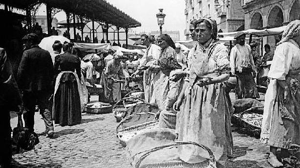Eulalia Abaituaren emakumeak / Mujeres de Eulalia Abaitua